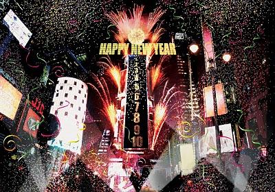 fin año NY